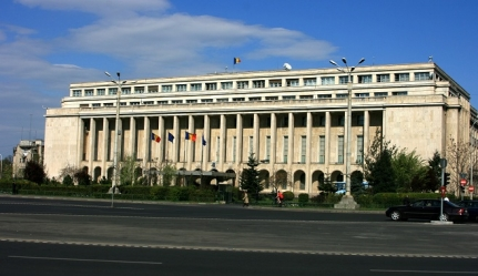 ORDONANŢĂ DE URGENŢĂ nr. 60 din 4 august 2017 pentru modificarea şi completarea Legii nr. 448/2006 privind protecţia şi promovarea drepturilor persoanelor cu handicap