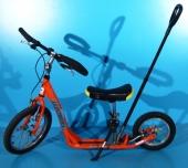 Bicicleta de echilibru second hand pentru copii Leochrima